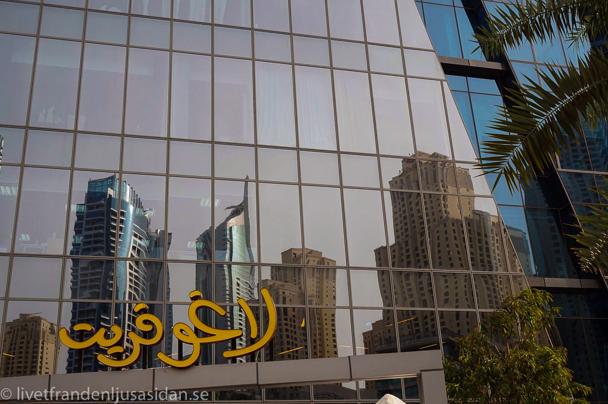 bo i Dubai marina (1 av 1)-5