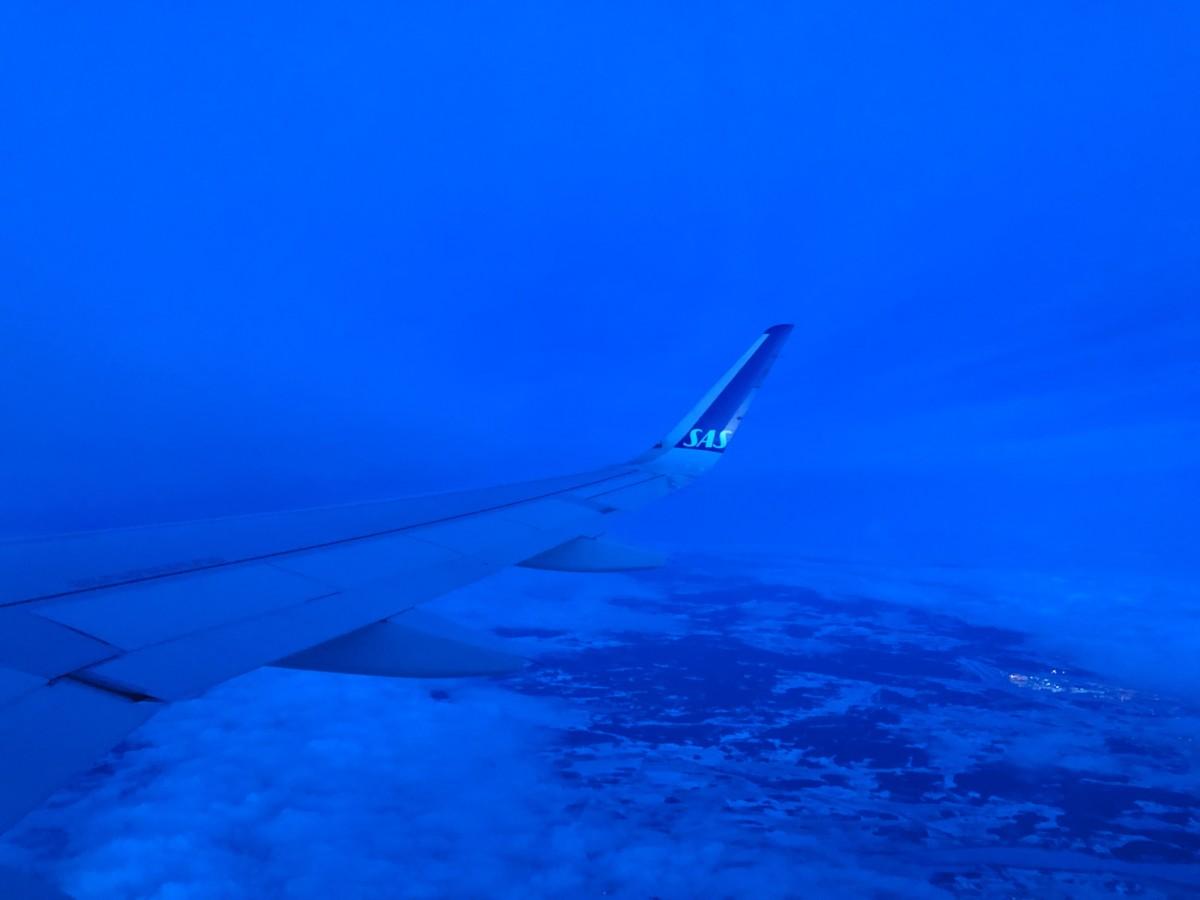 ersättning vid försenat flyg